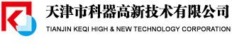 tian津市科qi高xin技术公司