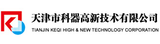 天jinshi科器高新技术公司-首页